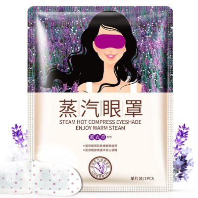 Горячая паровая маска BIOAQUA для глаз с лавандой