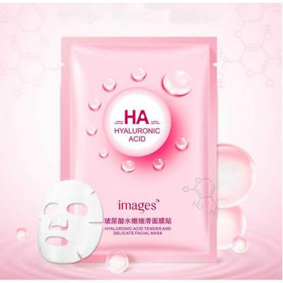 Омолаживающая маска для лица с гиалуроновой кислотой и экстрактом родиолы розовой
