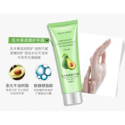 Смягчающий крем для рук с экстрактом авокадо
