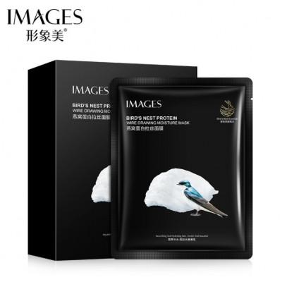 Маска-лифтинг для лица IMAGES с экстрактом ласточкиного гнезда