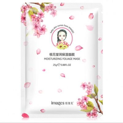 Освежающая маска для лица с экстрактом лепестков сакуры